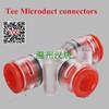 TEE Fiber optical Connectors 08mm(6mm bore)