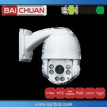 4 MegaPixel Zoom Camera Auto-Focus IP Camera