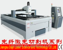 laser cut metal business card fiber laser cutting frame machine