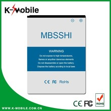 CE RoHS MSDS Low Price Mobile Phone Battery For Samsung I9000 Battery EB575152VU I589 I919 for Galaxy S1