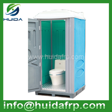2015 new design! HDPE single layer plastic outdoor mobile portable toilet