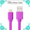 china mfi supplier wholesale lightning to usb cable for iPhonechina mfi supplier wholesale lightning to usb cable for iPhone