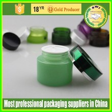 cosmetic containers glass storage containers/jars 50g free sample