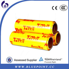 China supplier packing pvc cling film