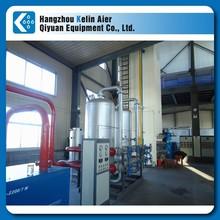laboratory Liquid Nitrogen Gas Plant