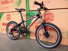 hot sale child bike popular MTB bicycle mountain bike
