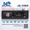 1 din cheap deckless car usb player with FM/SD