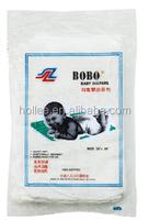 BOBO baby product
