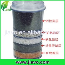 5 stages far infard & negative ions mineral water filter cartridge