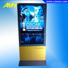 42 inch Wall Mount/Floor Standing HD LCD monitor usb video media player for advertising (AMH-AD420B)