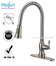 Long Neck Brass Kitchen Sink Faucet with cUPC (82H16-BN)