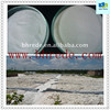 Raw China Clay/Washed Kaolin For Coating/Paints/Plastic Fillers