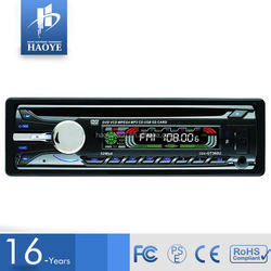 Superior Quality Professional Supplier Cheap 1 Din Car Radio With Sim Card