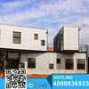 Durable prefabricated shipping container house