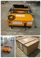Máquina de reboco de parede / máquina de reboco de cimento / reboco preço da máquina