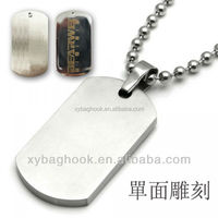Custom sticker/ blank dog tags embossing machince