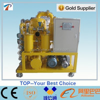 ZYD-30 China high quality oil purification, oil recycling, waste oil management, mineral oil cleaning
