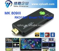Vplus 32-5RAndroid 4.4 Quad Core Wifi Display Rockchips 3128 Smart TV Dongle