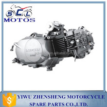SCL-2014080141 Motorcycle engine parts 100cc motorcycle engine for WIN100 motorcycle parts