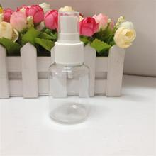 cosmetic packaging perfume sample 50ml bottle spray with high quality