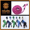 2015 expandable hose see garden rubber hose TV with 7 function gun pocket hose pp expand hose