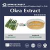Dried okra extract powder