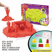 Hot toy magic playing sand modeling sand for kids art&crafts
