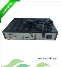 digital satellite receiver S2 with DVB-T2 combo decoder free to air