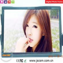 China supplier 21.5inch digital photo frame