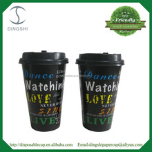 China disposable coffee paper cup manufacture