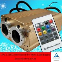 16W LED Double Head Fiber Optic Light Engine
