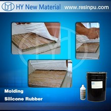 liquid RTV silicone rubber to make silicone molds for concrete