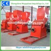 Automatic scrap metal aluminum can crushing crusher machine