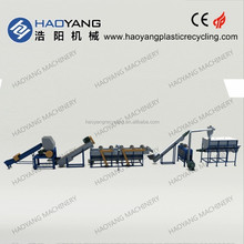 best price plastic film washing equipment/pe pp film recycling and washing line/films washing recycling machine