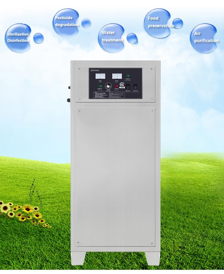 alpine ozone machine