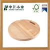 2015 new design creative wood cutting board chopping block with handle and hanger