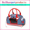 Fashion style outdoor pet dog carrier bag