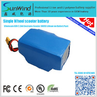 hot sale can be customized battery pack 24v /36v / 48v 20ah / 40ah 13s 8p li-ion triangle battery pack for electric bike