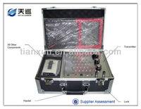 treasure scanner VR1000B-II chinese metal detectors