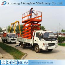 300kg plataforma elevadora de tijera de descarga de camiones para la venta para el servicio de la lámpara de calle