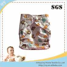 2015 sleepy baby diaper hot sale baby cloth diaper, top quality diapers