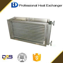 100% quality assurance Vertical motor bearing LYJH Type /motorcycle oil cooler;hydraulic fan oil cooler;transmission oil cooler