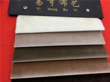 velvet fabric for sofa and curtain
