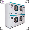 High-end clothes washing equipment four drum dry cleaning machine
