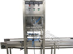 High Cost Performance 5 gallon bottle decapper