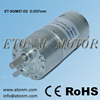 high efficient low noise dc geared motor for roast oven12v 24v