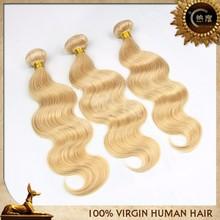 Top virgin brazilian hair weave brown and honey blonde human hair weave