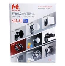 Flash Strobist Set Flash Gun flashgun Accessory Kit adapter Softbox Diffuser for Nikon SB900