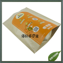 China manufacturer food brown kraft paper bag with zipper for snack