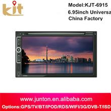 2015 foctory car dvd gps windows ce 6.0 usb cassette radio with video input